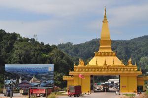 Laotian Border Entry Hall