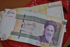 Heroic Iranian Rial